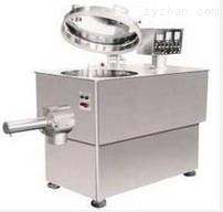 GHL-系列高效濕法混合制粒機