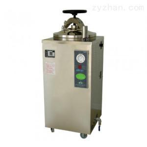 立式压力蒸汽灭菌器(YXQ-LS-50SII)