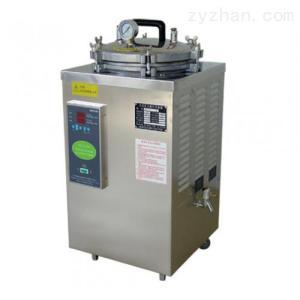 立式压力蒸汽灭菌器(YXQ-LS-30SII)