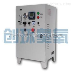 CH-WZQ50G污水處理臭氧發生器 氧氣源臭氧發生器