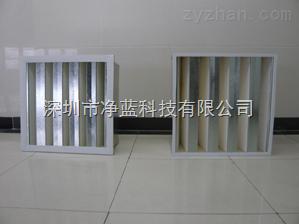 鍍鋅框V型無隔板過濾器