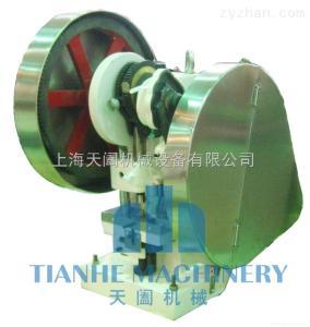TDP-6小型電動單沖壓片機