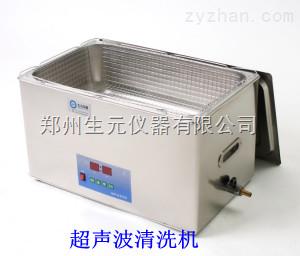 SYU系列數碼型SYU系列數碼型超聲波清洗機