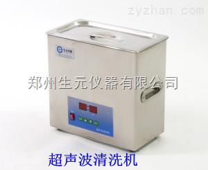 SYU系列數碼型SYU系列數碼型超聲波清洗機(不加熱)