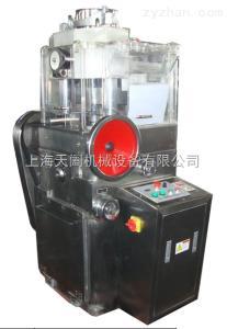 ZPW21D金屬粉末壓片機