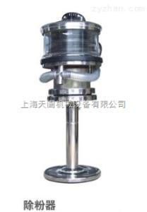 CFQ-1型片劑拋光機