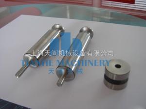 ZP型壓片機沖模 壓片機模具