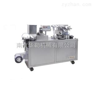DPP-140H/88H平板式铝塑自动泡罩机