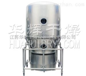 GFGGFG系列高效沸腾干燥机