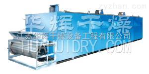 DWDW單層帶式干燥機