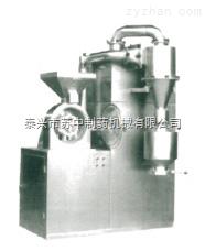 WF-300苏中中草药粉碎机械