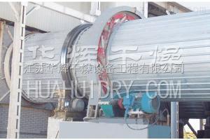 HZGHZG系列回轉滾筒干燥機