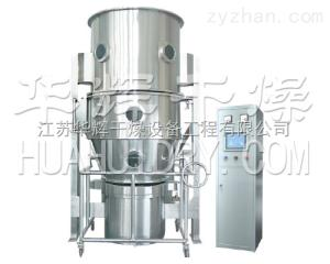 FL FGFL FG系列立式沸騰制粒干燥機