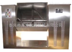 CH-500蘇中槽形攪拌機