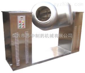 CHVI-2000苏中带浆叶搅拌的V形混合机