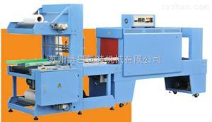 XKT700全自动PE、PVC薄膜收缩膜袖口收缩包装封口机