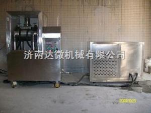 XDW-15细胞破壁微粉机、实验室超微粉碎机、粉碎加工
