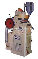 ZP-17旋轉式壓片機 可壓異形片