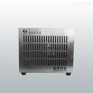 ZZY哈爾濱制藥廠臭氧消毒機,哈爾濱內置是臭氧發生器