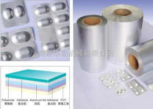OPA/AL/PVC冷沖壓鋁廠家直銷