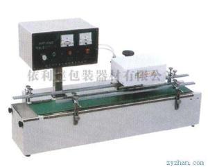 TW-202電磁感應鋁箔封口機