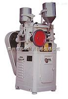 ZP-33旋转式压片机