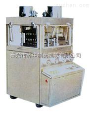 ZP-35不銹鋼旋轉式壓片機