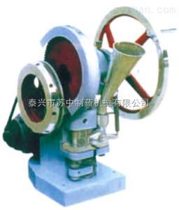 TDP-120小型單沖壓片機