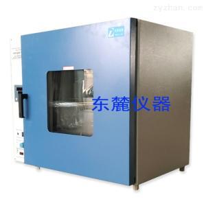 DHG-9140A标准设备台式鼓风干燥实验箱