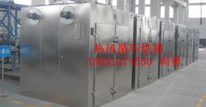 CT-C-II冲剂干燥机热风循环烘箱干燥机厂家