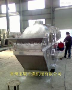 ZLG-0.3X3颗粒冲剂专用干燥设备