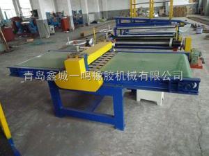 QTF-1000橡膠板材分條機 青島分條機