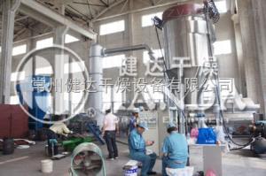 硫化锌干燥机