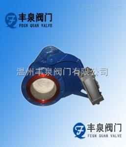 BZ643H陶瓷擺動式進料閥