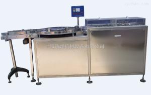 HCJXP-100型浩超絞籠式洗瓶機