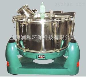 上海润和三足式密闭上卸料离心机