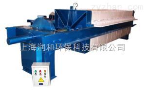 上海润和机械压紧压滤机