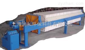 上海润和液压压紧压滤机