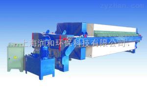 上海润和液压自动拉板压滤机
