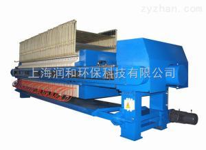 上海润和隔膜压榨压滤机