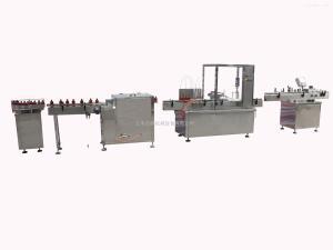 HCGX-30/500型大輸液灌裝生產線  30-50瓶/分