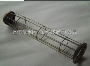 上海潤和除塵骨架
