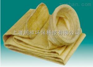 上海潤和美塔斯耐高溫除塵布袋