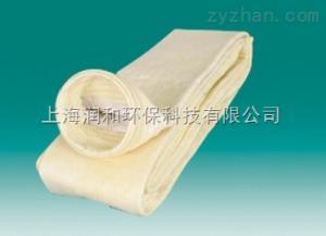 上海潤和氟美斯高溫除塵布袋