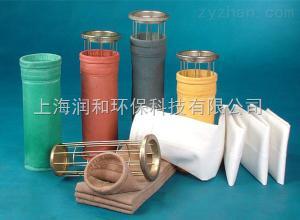 上海潤和除塵濾袋