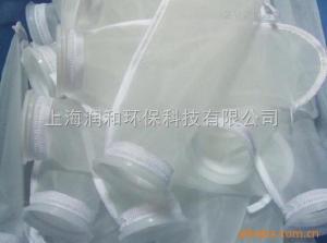 上海潤和尼龍過濾袋