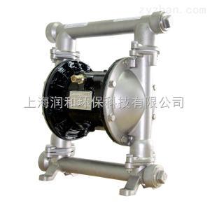 上海潤和氣動隔膜泵