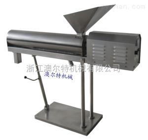 YPJ-818澳尔特厂家直销胶囊抛光机,片剂抛光机