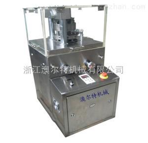 zp-9旋轉式壓片機,粉末壓片機,藥粉壓片機