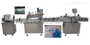 HCGNX-I/II型眼药水瓶规格可调灌装生产线